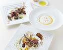 【GW限定プラン】オードブルやメインディッシュをお好きなお料理から選べるプリフィックススタイル 大人気の野菜ワゴン付