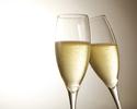 【4名様~】お誕生日やお祝いなどの特別席に+乾杯スパークリングワイン(Wメインなど全5品)