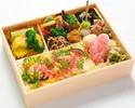 お花見弁当(かき有り)