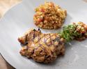 Coenel Style Chicken Thigh Jambaraya - Tomato & Okra Salsa