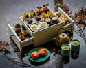 Koyo Afternoon Tea at Up & Above Bar