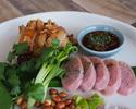 A Tasteful Tour of Regional Thailand at Up & Above Restaurant