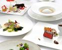 期間限定 宮城東北を味わう 東北ディスティネーションキャンペーン「グランコース」~気仙沼と登米を食で巡る~