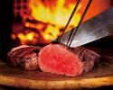 シャトーブリアンディナーコース・BBQ Chateaubriand Dinner Course
