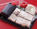 【お手軽中華セット】黒酢酢豚