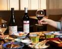 [Lunch only] Kaiseki course with wine pairing (5 glasses) 19,800JPY(税込)