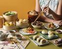 Nosalgic Dim Sum Feast – Weekend