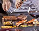 Teppanyaki Dinner Course B