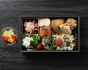 新樹 海苔弁当(和食) 1,620円(税込)