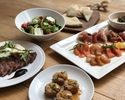 TYSONS HOME FEAST PACKAGE