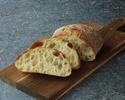 【breadworks】Pain de Lodève