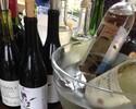 セレクトワイン3杯セット