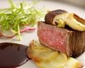 <風土の恵み>知多牛フィレ肉など全9品のフルコース ディナータイム一番人気のプランをお得にどうぞ! 10%OFF