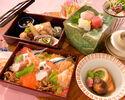 【平日・WEB限定】廚洊御膳~春の箱重ね~