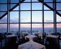 【ゴールデンウィーク 17-18時ご入店限定】Chef's Signature 5品のコース+ウェルカムドリンクをニューヨークバーにてご提供