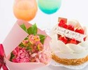 【Option】Mothers Day Anniversary pack