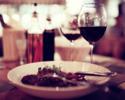 Burlamacco's Classics - Wine Pairing 14th April