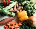 季節の焼き野菜3種 4人前