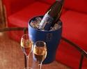 【オプション】乾杯はシャンパンで!ローズホテル横浜スタッフおすすめグラスワイン付