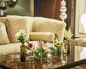 ◆(5月末日迄)【HAPPYイースターアフタヌーンティー@NYラウンジ】乾杯酒付!フラワーコーディネートで彩られた特別席でお祝いを