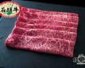 【通販、ギフト】沖縄県産石垣牛モモすきしゃぶセット(特選A4~A5等級)