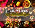 【レギュラーシート】~FIESTA de ESPAÑA~ スペインディナーブッフェ大人 (中学生以上)