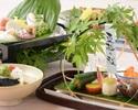 【神戸たむら】【ご昼食・ご夕食】檜(ひのき)