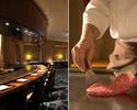 【ランチ】◆ホテル公式サイトWEB限定◆お日にち限定 渚ランチ <タラバ蟹コース>