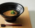<テイクアウト生麺>きつねのおうどん(太いおうどん)