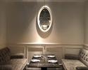 【ソファー半個室確約】M HOUSEスタンダードコース NYイタリアン全5品+フリードリンク1.5