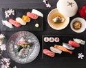 【テーブル限定】事前決済 寿司Sakura Fair