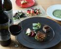 GW期間限定 フルボトルワイン付◆ シェフおすすめ旬の食材たっぷりスペシャルフルコース
