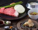[Dinner] Beef Fair Dinner Course