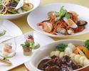 【選べるディナー】 Cプラン・お好きなパスタが選べるおすすめディナー