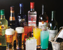 [Online limited lunch additional option] All-you-can-drink beer, wine, 5 cocktails, whiskey