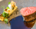 Atelier counter Dining Dinner course (6 dishes)