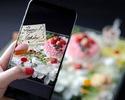 《アニバーサリーアフタヌーンティー》記念日、お祝いにオススメ♪パティシエ特製花畑のホールケーキに抹茶と和の3段スイーツ×拘りの石窯で焼くセイボリー×チーズフォンデュ×カフェフリー×お席はゆっくり無制限♪