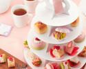 アフタヌーンティーセット 「PINK ~ 桜 ~」(2名様用)
