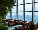 【Dinner】 Table reservation