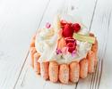 桃のショートケーキ(ホール)