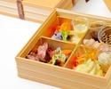 【タクシーデリバリー】HIRAMATSU BOX Cerisier