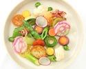 【タクシーデリバリー】季節野菜の美食風サラダ