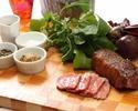 【タクシーデリバリー】黒毛和牛イチボ肉のローストビーフ