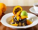キャラメルオレンジショコラパイ(コーヒー又は紅茶付)