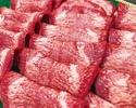 アメリカ産牛タン100g