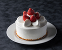 【アニバーサリーディナーコース】ホールケーキとウェルカムドリンク付き贅沢ディナー 全7品