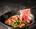 日本料理 会席料理「葵」20000円ランチ<~4/30>