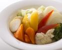 スチームベジタブル(温野菜)