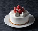 【アニバーサリーディナーコース】ホールケーキとウェルカムドリンク付きフィオレンティーナ全4品