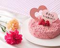 【事前決済】母の日デコレーションチーズケーキ(15cm)とカーネーション(1輪)のセット
